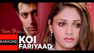 Koi Fariyaad Karaoke