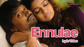 Ennulae Yaakkai  Official Lyric Video  Tanvi Shah  Yuvan Shankar Raja  Pa. Vijay