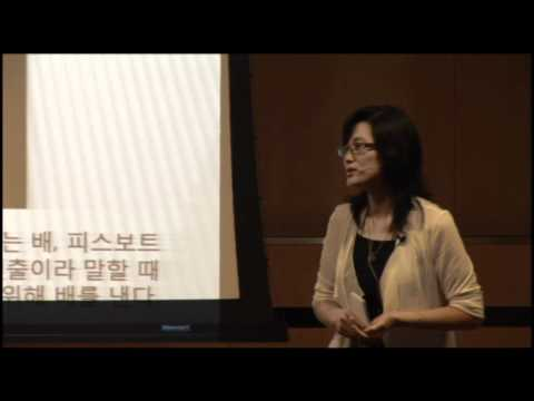 TEDxSinchon - Lim, Youngsin - Travel of discovering hope