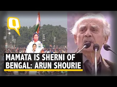 Arun Shourie at Mamata Banerjee's Mega Opposition Rally: 'We Need One Leader'