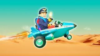 Дима отправился в путешествие на самолёте   Дима и Машинки