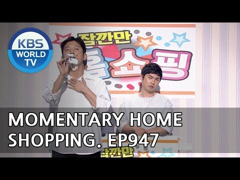Momentary Home Shopping | 잠깐만 홈쇼핑 [Gag Concert / 2018.05.12]