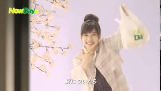 JR東日本リテールネット NewDay NewDayではじめよう 春割キャンペーン ...