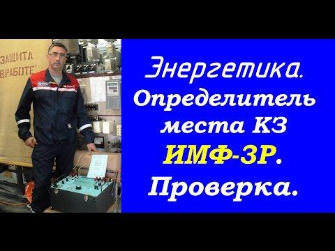 - Работа в Великом Новгороде