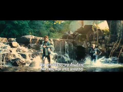 INTO THE WOODS (ΤΑ ΜΥΣΤΙΚΑ ΤΟΥ ΔΑΣΟΥΣ) - TRAILER (GREEK SUBS)