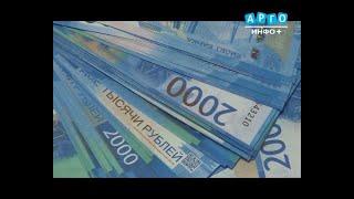 Полицейские задержали подозреваемого в серии мошенничеств с 2000 купюрами