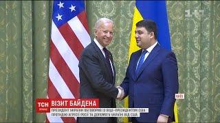 У Києві віце президента США обговорив з урядовцями санкції проти Москви та російську загрозу