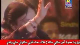 SHAMAN ALI MIRALI--SINDHI SONG--DUKH NA KAYAN TA BIO CHA KAYAN