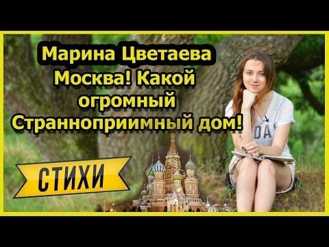 приветствует компания цветаева москва какой огромный район, Ильинский (посёлок)