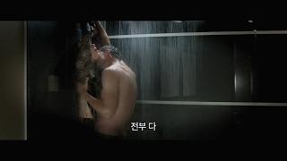 [50가지 그림자: 심연] 심의 반려 19금 영상
