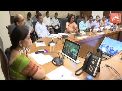 AP CS Nilam Sawhney Review Meeting With Dist Collectors   Tadepalli   Vijayawada   YOYO TV Channel