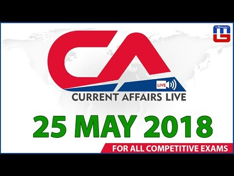 Current Affairs Live At 7:00 am   25 May   SBI PO, SBI Clerk, Railway, SSC CGL 2018