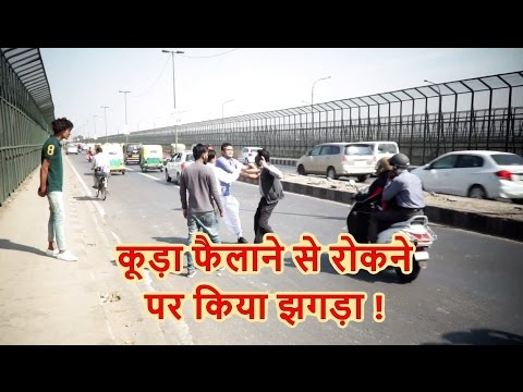 DelhiShame: Ep 1:(with ENGLISH SUBTITLES, in HD). Volunteers vs Aggressive people. River cleaning