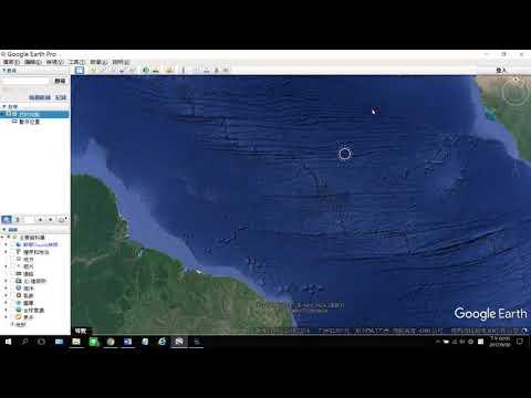Google Earth Pro 教學-1 操作與使用基礎介紹