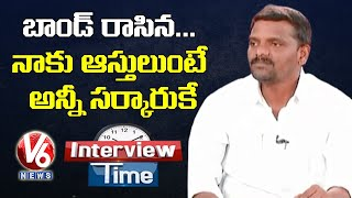 Inner View With Teenmaar Mallanna | V6 News Exclusive