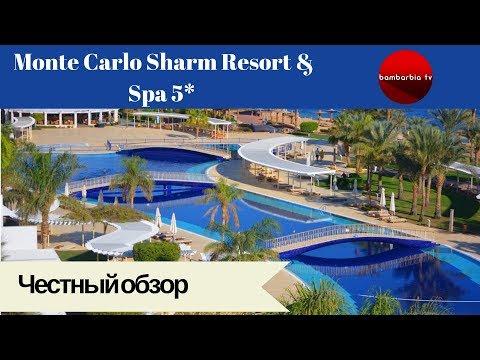 Честные обзоры отелей Египта: Monte Carlo Sharm Resort & Spa 5* (Шарм-Эль-Шейх)