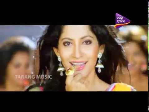 Malli Tu I Ganja Ladhei I Anu Choudhry I Odia Movie I Full Video Song