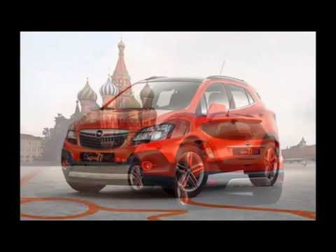 2015 Opel Mokka Moscow Edition (Photos)
