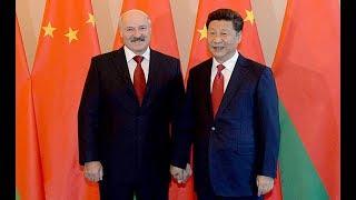 Суровая  китайско-белорусская реальность. Дмитрий Беляков