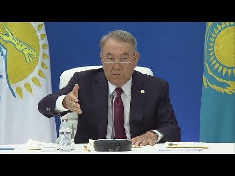 Назарбаев биліктен көмек