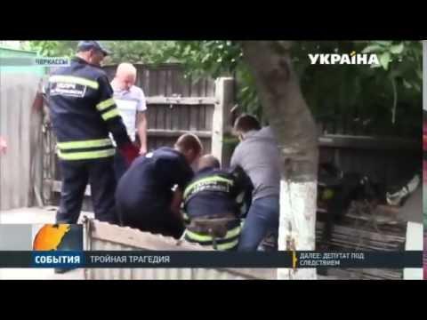 В Черкассах трое людей погибли в выгребной яме
