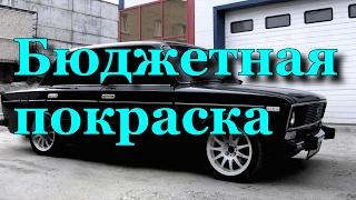 видео Покраска своими руками ВАЗ 2107: цвета машин, подготовка авто