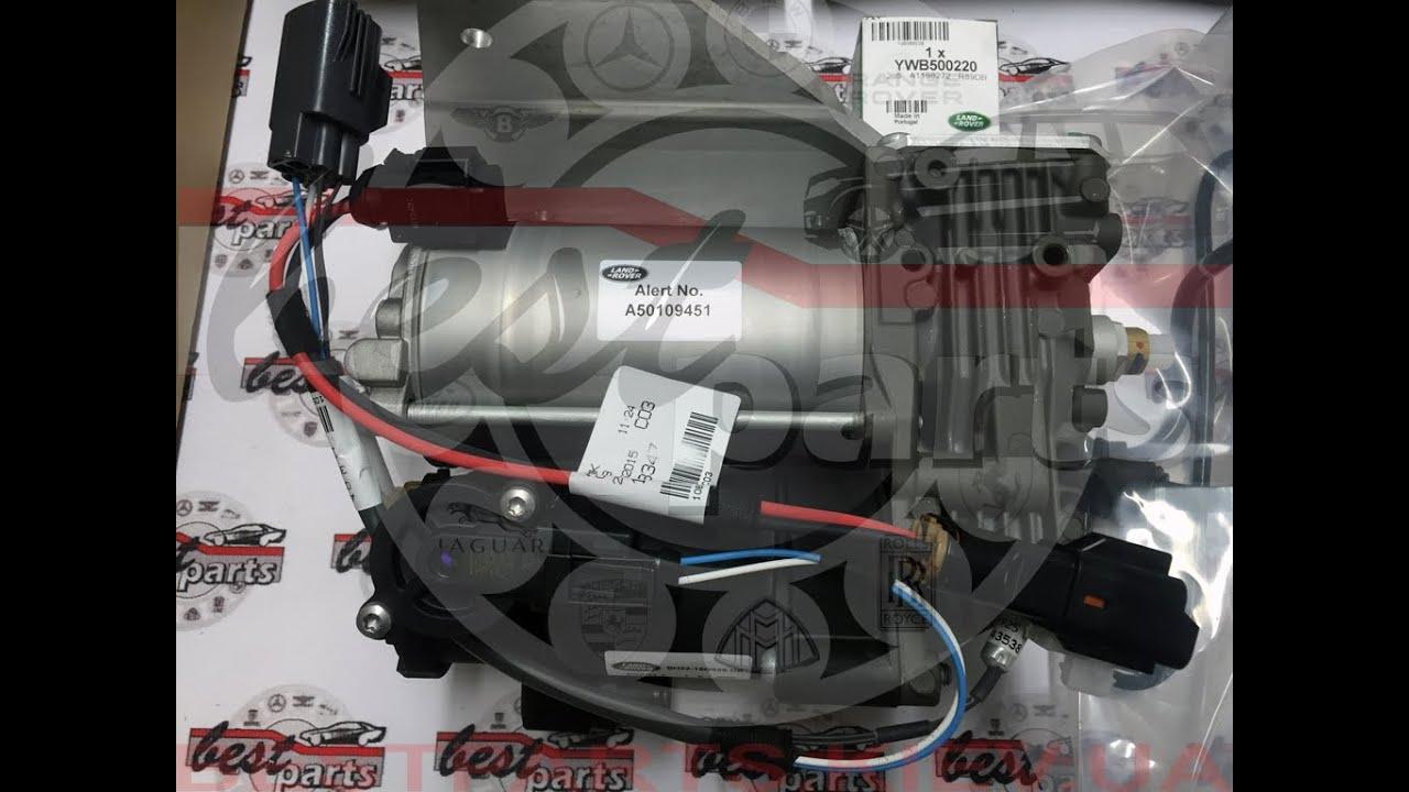 97035815112, 970 358 151 12 Компрессор (насос) пневмо подвески PASM Porsche Panamera 970
