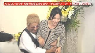 加藤浩次の奥さんはたけしの大ファン。 ラジオ番組のメガネびいきで、と...