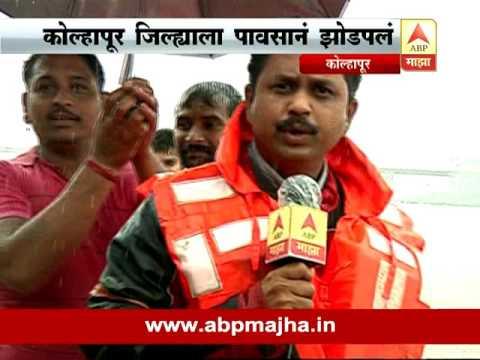 Kolhapur: narsobawadi rainfall report