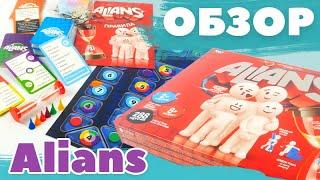 Настольная игра для детей и взрослых. Обзор интеллектуально игры «Alians» от «Danko Toys»