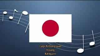 Kimigayo (Instrumental) - Jepang