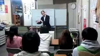 日本一を目指す簿記教室・士(サムライ)塾の後藤充男ですhttp://www.sa...