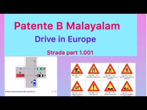 Patente B Malayalam Chapter 1 Part 1 Strada Teoria E Quiz 1.001