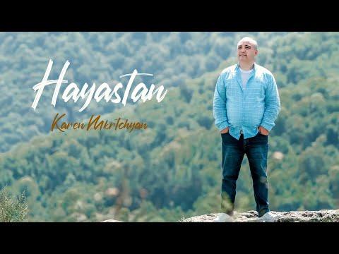 Karen Mkrtchyan - Hayastan (Հայաստան)   NEW 2021