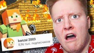 видео: НАШЁЛ КАНАЛ МОЕГО ХЕЙТЕРА...