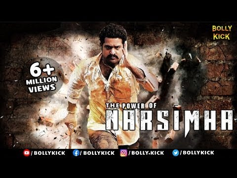 The Power of Narsimha | Hindi Dubbed Movies 2016 Full Movie | Jr. NTR | South Indian Movies Dubbed