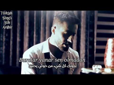 من اجمل الاغاني التركية التي ممكن ان تسمعها سنجاك