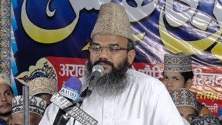 Mufti Shahryar Raza ll Islahul Muslimeen Conference ll khajoori Delhi
