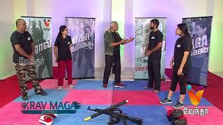 KRAV MAGA | Self Defence 18-08-2017 Putham Puthu Kaalai Vendhar tv Show – Episode 1083