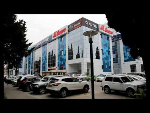 Торгово развлекательный центр Плаза-Сити в Адлере