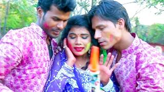 Pichkari Roll Gol Ke - Rang Barse Golamber Se - Dhananjay Jhankar - Bhojpuri Hot Holi Songs