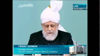 Friday Sermon August 12th, 2011