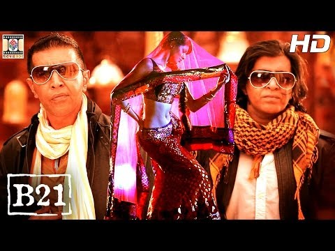 DIL THARKEH (DESI MIX) - OFFICIAL VIDEO - B21