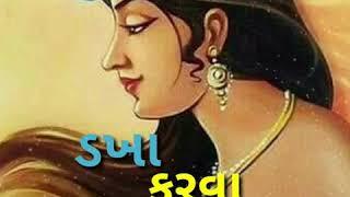 Jignesh Kaviraj New Song Status Kem Marathi Tu Na Bole Status DWARKADHISH New Status