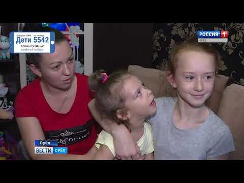 Мелания Мезенцева, детский церебральный паралич, задержка развития