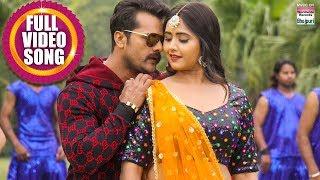 Mere Siva Tujhe Koi Dekhe To Foot Jaye Ankh Mp3 Song Download