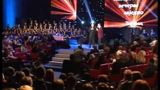 Otvaranje koncerta Predraga Živkovića Tozovca (Sava Centar 2012) - Rale Radjenović