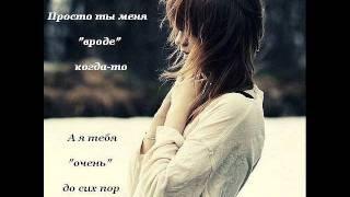 дружба или любовь...