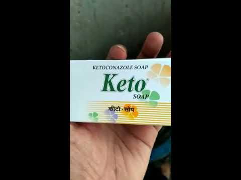 Keto soap – Anti Fungal Review