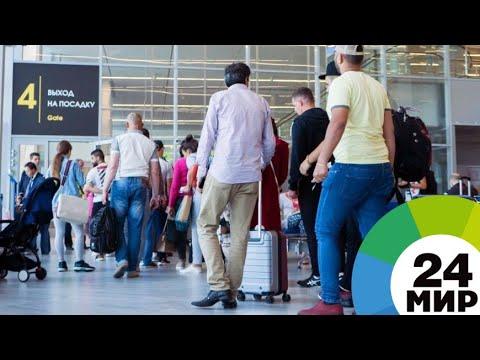 Помощница в аэропорту: армянские школьники создали «умную» тележку - МИР 24